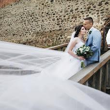 Wedding photographer Oksana Mazur (Oksana85). Photo of 02.07.2018