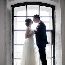 Wedding photographer Ekaterina Serova (Serovaya). Photo of 06.11.2015