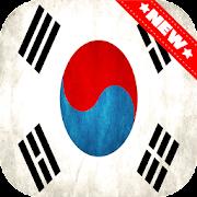 South Korea Flag Wallpaper