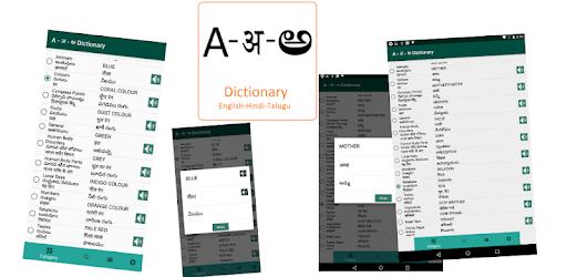 Dictionary English Hindi Telugu - Apps on Google Play