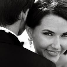Wedding photographer Maksim Kozlovskiy (maximmesh). Photo of 05.05.2018