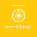 Myanmar Tripitaka icon