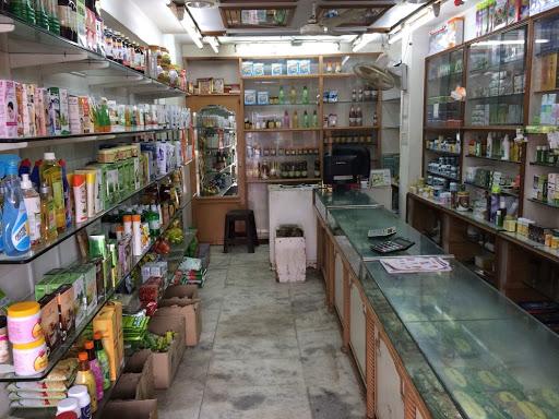 Patanjali Swadeshi Bazar photo
