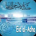 Eid Al-Adha Wishes Cards icon