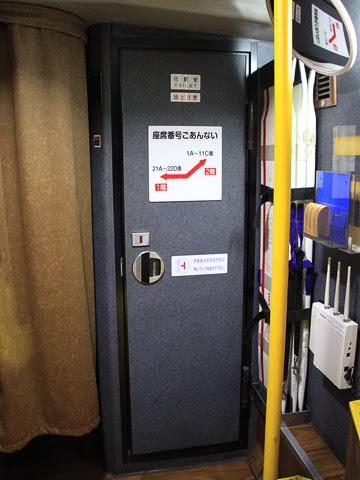 JRバス関東「プレミアムドリーム」 1179_212 1階トイレ