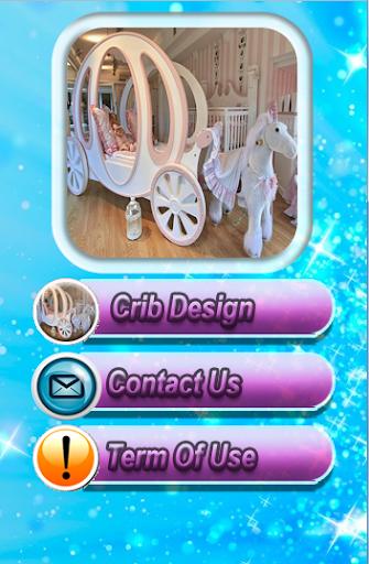 婴儿床设计理念