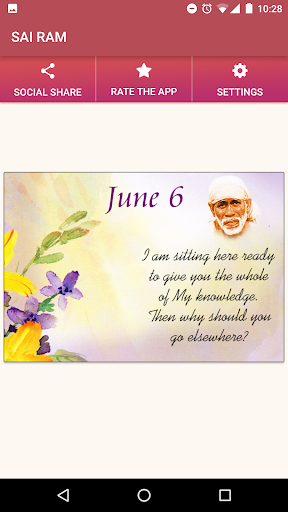 Saibaba Daily Inspirations 1.0 screenshots 1