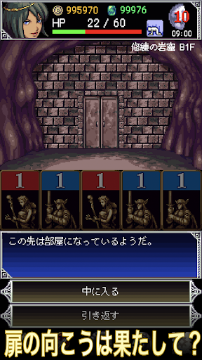 DarkBlood2 screenshot 10
