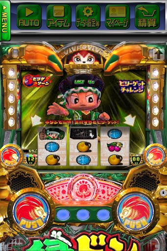 玩免費博奕APP|下載[王国]緑ドンVIVA2 app不用錢|硬是要APP