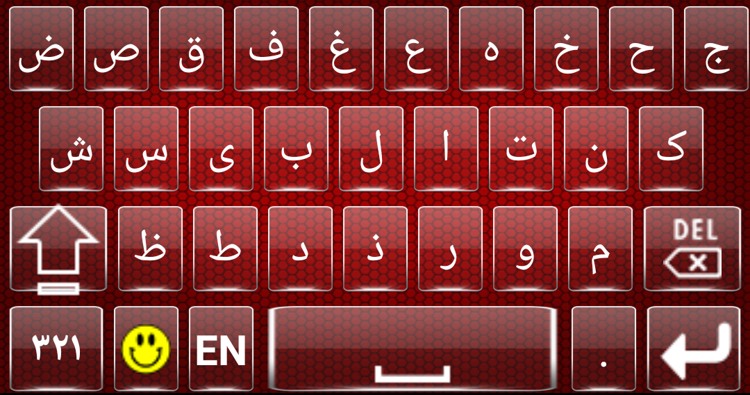 arabic numbers keyboard - 1080×569