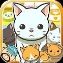 고양이카페~고양이를 키우는 즐거운 육성게임~ icon