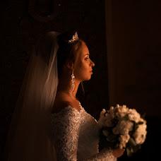 Wedding photographer Igor Garagulya (Garagylya). Photo of 04.05.2018
