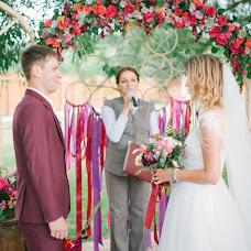 Wedding photographer Katya Kurnikova (katyakurnikova). Photo of 15.05.2018
