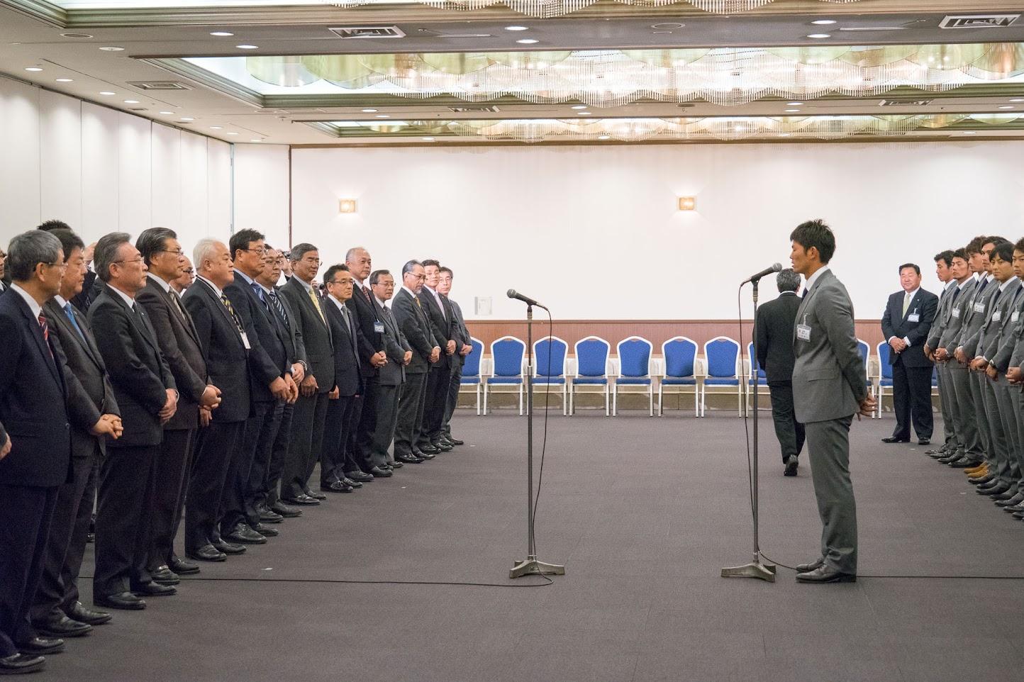 大野奨太選手代表の決意表明