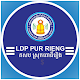 LDP PUR RIENG for PC-Windows 7,8,10 and Mac