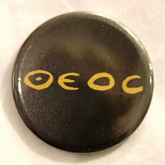 Soundtrack Of Our Lives - Logo - Badge Stor