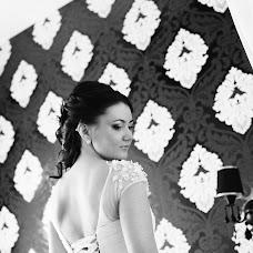Wedding photographer Marina Makhneva (troynda77). Photo of 26.04.2015