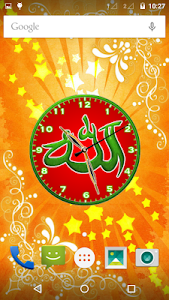 Allah Clock screenshot 5