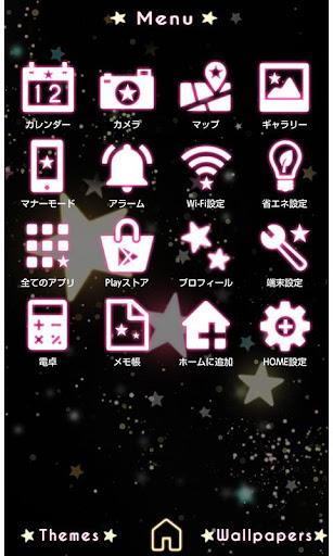 無料个人化Appのかわいい壁紙・アイコン-Starry Heavens-無料 記事Game
