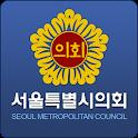 서울시의회 icon