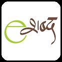E-Shabda Gujarati icon