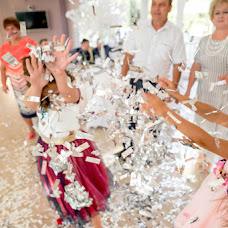 Hochzeitsfotograf Yuna Bashurova (gunabashurova). Foto vom 05.04.2019