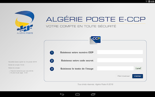 Algérie Poste- screenshot thumbnail