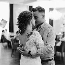 Wedding photographer Aleksandr Brezhnev (brezhnev). Photo of 16.06.2018