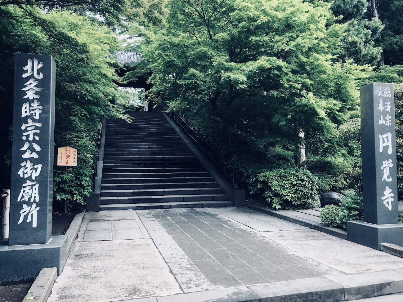 Enkakuji Temple