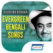 Kishore Kumar Evergreen Bengali Songs