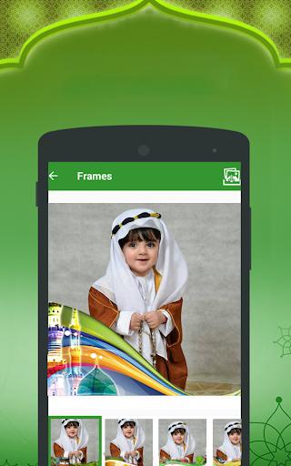 12 Rabi-ul-Awal Edit Photo Frame 2018 1.0 screenshots 8
