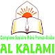 Download CSP FRANCO-ARABE AL-KALAMI For PC Windows and Mac