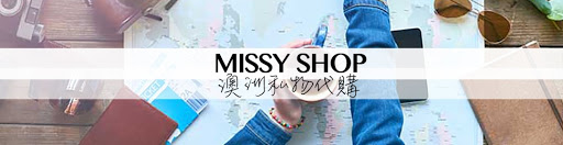 Missy Shop 澳洲私物代購封面主圖