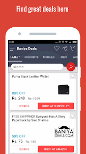 Best Offers Deals Coupon India screenshot 0