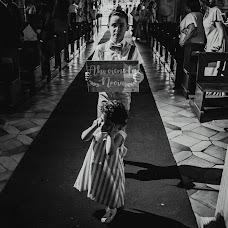 Wedding photographer Fernando Duran (focusmilebodas). Photo of 14.06.2018