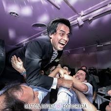 शादी का फोटोग्राफर Gastón Doval (gastondoval)। 29.03.2016 का फोटो