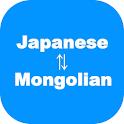Japanese to Mongolian Translator icon