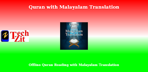 Quran with Malayalam Translation - Apps on Google Play