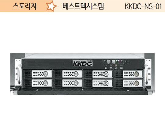 KKDC 제품 이미지
