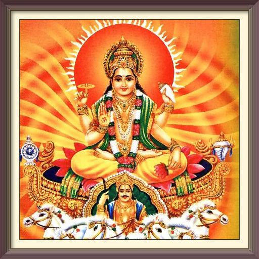 Surya Mantra Meditation सूर्य मंत्र