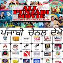 Punjabi Tv And Movies Online icon