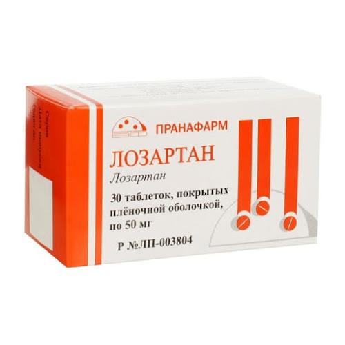 Лозартан 50 мг №30 таб.