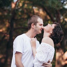 Wedding photographer Alisa Plaksina (aliso4ka15). Photo of 31.10.2018