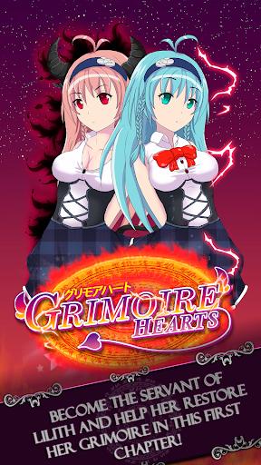 Grimoire Hearts 1.3.2 screenshots 1