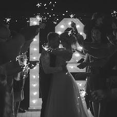 Wedding photographer Kudin Andrey (kudinandrey). Photo of 24.09.2018
