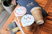 布萊恩紅茶安平店