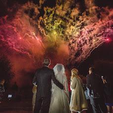 Wedding photographer Vyacheslav Levin (SlavaOkey). Photo of 01.03.2015