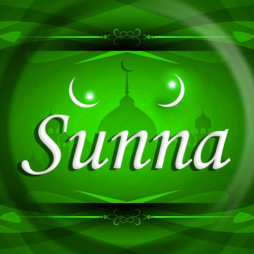 La Sunna du Prophète Mohamed