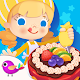 Candy's Cake Shop (game)