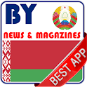 Belarus Newspapers : Official icon